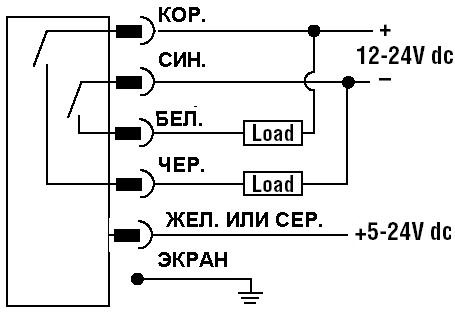 Схема подключения (кабель